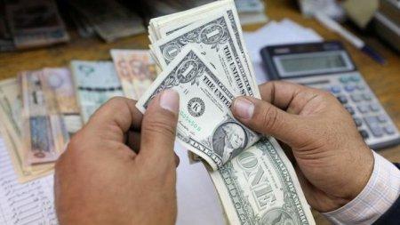 Dolların sabaha olan rəsmi məzənnəsi açıqlandı